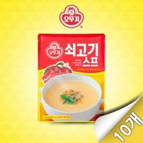 [오뚜기]쇠고기 스프 1KG x 10개