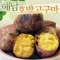 해남 2018년 달콤한 햇호박고구마 3kg(특~상)