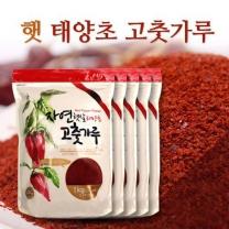김장용 국산  태양초 고춧가루 5kg