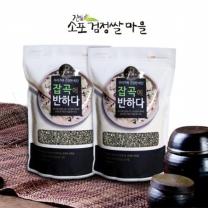(인빌푸드)18년산 진도 검정찰보리쌀 5kg(1kg×5)