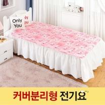 비비스_ 스누피 전기요(더블) SM-2012