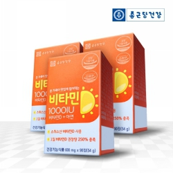 [종근당건강] 비타민D1000IU 3세트 (9개월분)