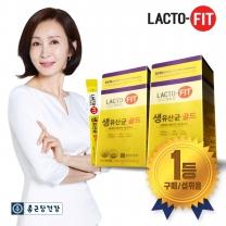 [종근당건강] 락토핏 생유산균 골드 30포 2박스 (2개월분)