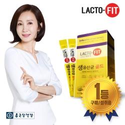 [종근당건강] 락토핏 생유산균 골드 30포 (30일분)