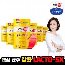 [종근당건강] 락토핏 생유산균 골드 6통 (300일분)