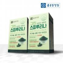 [종근당건강] 그린 스피루리나 2세트 (2개월분)