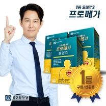 [종근당건강] 프로메가 클렌즈 오메가3 3세트 (3개월분)