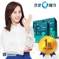 [종근당건강] 프로메가 눈건강 오메가3 3세트 (6개월분)