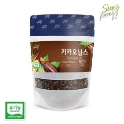 성풍 유기농 카카오닙스 300g