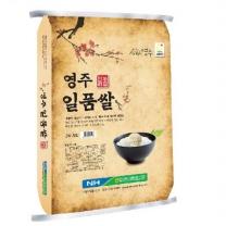 [안정농협/산지직송] 2017년산 영주 일품쌀 20kg