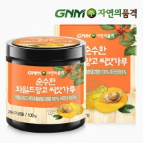 GNM자연의품격 순수한 와일드망고씨앗가루 분말 파우더 100g 1통