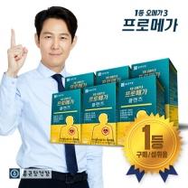[종근당건강] 프로메가 클렌즈 오메가3 6세트 (6개월분)
