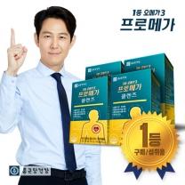 [종근당건강] 프로메가 클렌즈 오메가3 4세트 (4개월분)