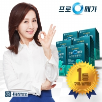 [종근당건강] 프로메가 눈건강 오메가3 6세트 (6개월분)
