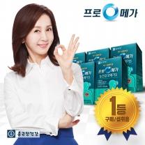 [종근당건강] 프로메가 눈건강 오메가3 5세트 (5개월분)