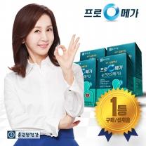 [종근당건강] 프로메가 눈건강 오메가3 4세트 (4개월분)