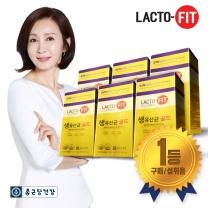 [종근당건강] 락토핏 생유산균 골드 30포 6박스 (6개월분)
