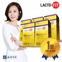 [종근당건강] 락토핏 생유산균 골드 30포 5박스 (5개월분)