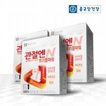 [종근당건강] 관절 엔 트리플파워 3세트 (3개월분)