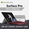 [하이마트] New Surface Pro FK...