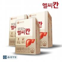 [종근당건강] 간건강 헬씨칸 3박스 (3개월분)