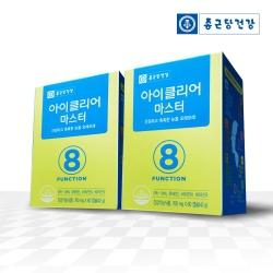[종근당건강] 루테인오메가3 아이클리어 마스터 2박스 (2개월분)