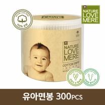 [네이쳐러브메레]유아 면봉 300p x 1팩