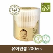 [네이쳐러브메레]유아 면봉 200p x 1팩