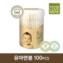 [네이쳐러브메레]유아 면봉 100p x 1팩