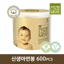 [네이쳐러브메레]신생아 면봉 600p x 1팩