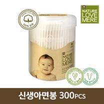 [네이쳐러브메레]신생아 면봉 300p x 1팩