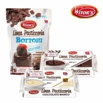 위토스 특가 커버춰 초콜릿 2종세트 / 초콜릿만들기