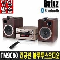 브리츠 BZ-TM9080 진공관 블루투스오디오/라디오/CD플레이어