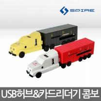 스파이어 SP-480T USB 허브 멀티카드리더기