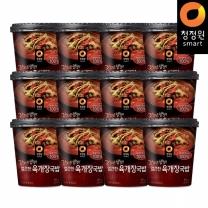 청정원 갓지은밥맛! 얼큰한육개장국밥 91gx12개(1박스)