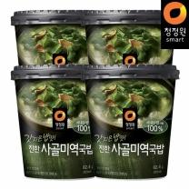 청정원 갓지은밥맛! 진한사골미역국밥 82.4gx4개