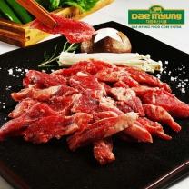 FINGER MEAT 갈비살 500g(호주산)