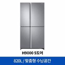 [하이마트] 4도어냉장고 RH82M9152SL [820 ℓ]