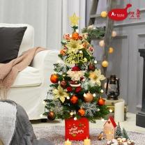 앳홈 오렌지볼 크리스마스 미니트리 / 80cm