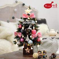 앳홈 핑크 포인트 크리스마스 미니트리 / 60cm