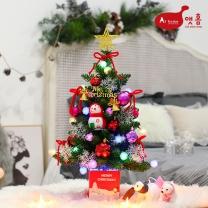 앳홈 컬러 포인트 크리스마스 미니트리 / 60cm