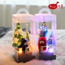앳홈 스노우 선물 박스 크리스마스 트리