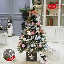 앳홈 파스텔핑크 크리스마스 트리 풀세트/1.3m 스카치