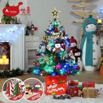 앳홈 블루 크리스마스 트리 풀세트/1.3m 스카치