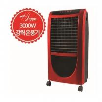 홍진테크_ 케비넷 이동식 전기온풍기 SFH-3000F