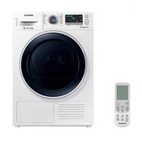 [하이마트] 인버터 건조기 DV90M53A0QW 9KG (키트포함 /삼성 드럼세탁기 16kg이상 화이트)