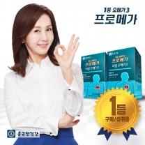 [종근당건강] 프로메가 리얼오메가3 2박스 (2개월분)