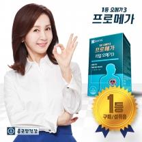 [종근당건강] 프로메가 리얼오메가3 1박스 (1개월분)
