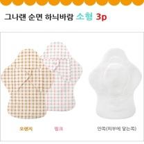 그나랜_ 순면 하늬바람 소3p /생리대/위생용품