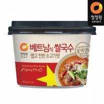 청정원 베트남쌀국수 맵고진한쇠고기맛 75.4gx1개